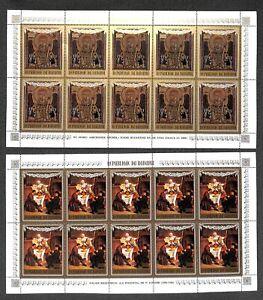 [OPG1124] Burundi 1971 Unesco lot of 4x 8 very ine MNH sheets