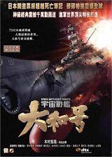 "Kimura Takuya ""Space Battleship Yamato"" Japan Action HK Version Region 3 DVD"