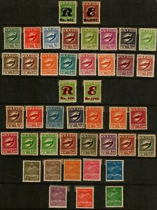 Brazil 1928 Varig #1CL1-9 in Mint NH F-VF in Clear Mounts (44)