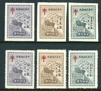 China 1948 War Tuberculosis TB Semipostal Set Perf/Imperf Sc # B10-12 Mint O544