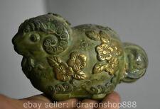 12CM Marqué Bronze Chinois Doré Doré Fengshui Mouton Animal Statue Animal