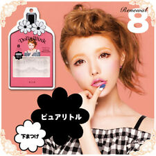 JAPAN Koji Dolly Wink False Lower Eyelashes #8 PURE LITTLE Fast Shipping USA
