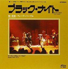 Rock Mint (M) Grading Import Single Vinyl Records