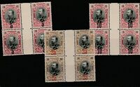 FRANCOBOLLI - 1903/09 BULGARIA 3 VALORI IN QUARTINA MNH E/4999