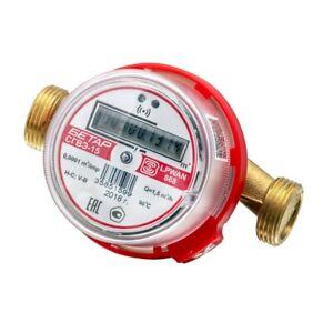 Betar-Vega SGVE-15 - smart home electronic water meter 15mm LoRaWAN®