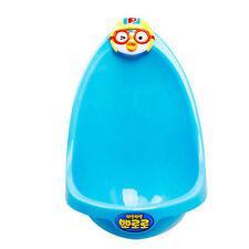 New Pororo Characters Boy Potty Training Urinal Blue