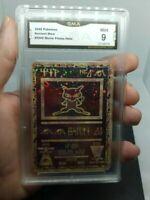 Pokemon GMA 9 MINT Ancient Mew 2000 Movie Promo Double Holo WOTC - (PSA 9?)