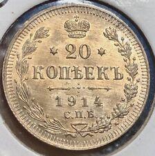 RUSSIA Empire Czar Nicholas II  1914 Silver 20 Kopeks BU+ Toned Luster