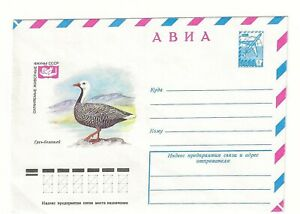 Russia Airmail Cover 1978 - Goose Birds