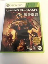 Gears of War Judgment XBOX 360 2013 English Chinese