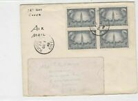 Canada 1948 Centenary of Responsible Government FDC Four Stamps Cover ref 22034