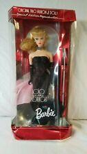 SOLO IN THE SPOTLIGHT 1994 Barbie Doll