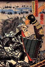 A3 SIZE - Japanese Samurai Warrior Woodblock Utagawa Kuniyoshi Poster Print Art