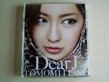 Tomomi Itano - Dear J (with DVD)