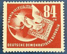"""DDR Briefmarkenausstellung """"DEBRIA"""" Mi-Nr. 260 postfrisch"""