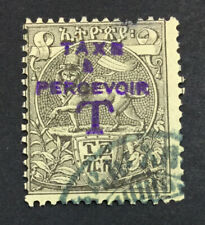 MOMEN: ETHIOPIA #J35 1907 USED *THIN* $23 LOT #8966