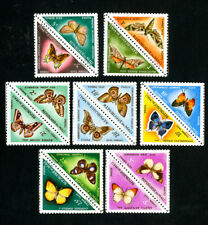 Mali Stamps # J7-20 VF OG NH Butterflies