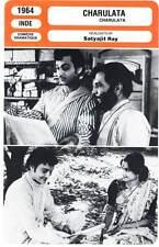 FICHE CINEMA : CHARULATA - Satyajit Ray 1964