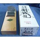 Japanese Woodworking Carpentry tool kanna Hideshi Kobata Toshinari Shitanguchi