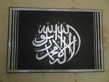 Islamic Canvas Picture Crystallised Art Arabic Calligraphy HandPainted 80X50CM