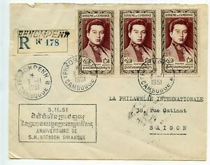 LETTRE ENVELOPPE // RECOMMANDEE ASIE ASIA CAMBODGE PHNOMPENH / SAIGON 1951