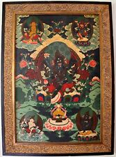 Framed Tibetan Buddhist thangka - Wrathful Deity & Consort