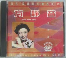 Fong Tsin Ying 方靜音 1992 EMI Hong Kong Chinese CD 0 7777 66561 2 0