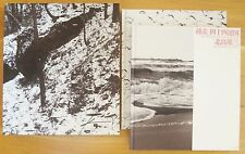 KEIZO KITAJIMA - THE CENTURIES OF TANESASHI - 2 VOL 2013 1ST EDITION & PRINTING