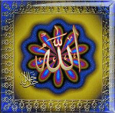 ALLAH Lafzi MUHAMMED Lafzi DUA ISLAM BESMELE BISMILLAH Wand Auto Tatto Aufkleber