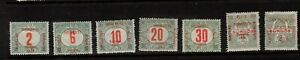Hungary 1919.Szeged postage due collection of 7.MH.Very Fine