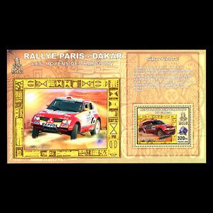 Congo 2006 - Dakar-Paris Rally Cars - MNH