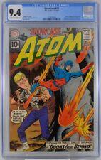 Showcase #34 CGC 9.4  1961 Second Atom Appearance