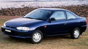 Mitsubishi  Lancer CE Coupe 1996 - 2003  - BOOT LIP SPOILER