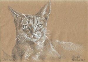 original drawing A5 115VA art samovar Pastel Realism animals cat Signed 2021