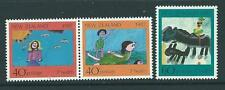 NEW ZEALAND SG1433/5 1987 CHILDRENS PAINTINGS MNH