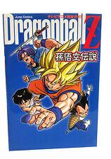 Dragon Ball Z Complete TV Guide Anime DBZ Saiyan Goku Jump Comics Manga Japan
