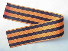 1900. RUSSIAN MILITARY IMPERIAL RIBBON ORDER MEDAL AWARD BADGE WWI St. GEORGE