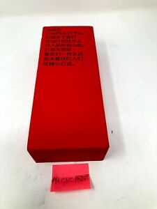 (PARTS ONLY) ONEPLUS 7T PRO HD1910 256GB/8GB RAM Blue