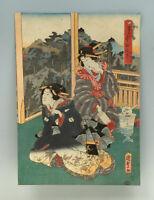 """VINTAGE JAPANESE WOODBLOCK UTAGAWA KUNISADA II """"SERICULTRUE"""" GEISHAS"""