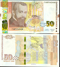 BULGARIA 50 Leva  NEW issue send after 01 - 11 - 2019 - UNC
