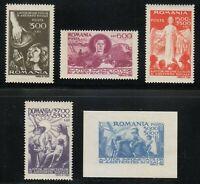 Romania 1947 MNH Mi 1019-1022+Block 36  Sc 638,B346-B348 Social relief fund  **