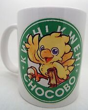Chocobo Final fantasy 7 8 9 10 11 12 13 VII Starbucks Parody 11oz Mug Mugs