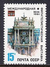 5063 - Russia 1981 - Philatelic Exposition - Wipa 1981 - Wien - Mnh Set