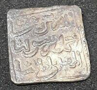 Rare Almohads (al-Muwahhidun) Square Dirham Silver Islamic Coin High Grade