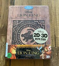 The Lion King 3D / 2D Diamond Edition embossed Blu-ray Steelbook - New & sealed.