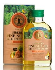 Siberian Pine Nut Oil with Pine Resin, Extra Virgin, First Cold Press, 100 ml
