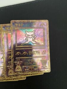 Ancient Mew Pokemon The First Movie Promo card Near Mint
