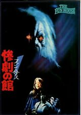 THE FUNHOUSE Japanese Souvenir Program 1981, Tobe Hooper