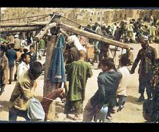 KABUL (AFGHANISTAN) MANEGE de CHEVAUX de bois pour ENFANTS au Marché en 1977