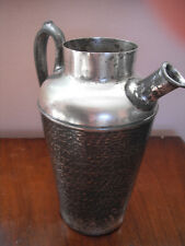 Wallace Silverplate Cocktail Shaker - Mid-Century V 8091